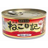 喵喵鮪魚+蝦肉魚風味貓罐170g