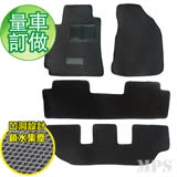 【TOYOTA WISH專用】第二代防滑EVA腳踏墊/地毯《三排椅》(訂製)