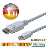 曜兆DIGITUS Mini DisplayPort轉 Displayport互轉線 *1公尺圓線(公-公)