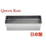 日本霜鳥Queen Rose不鏽鋼長方形吐司蛋糕模 (大)