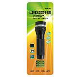 GP-203超霸LED手電筒附4號電池