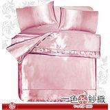 (一色紗織)金澤*加大四件式糖瓷絲緞被套床包組-蜜粉