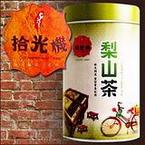 【名池茶業】梨山手採高山茶150g(懷舊時光系列)青茶款