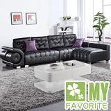 【喬立爾】最愛傢俱 波浪造型款 佛卡夏 L型皮沙發(黑色)