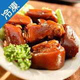 西井村招牌豬蹄花550g(滷味)