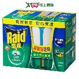 雷達超智慧液體電蚊香組-天然尤加利精油40ml