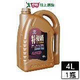 國光牌 特優級車用機油4L (20W50)