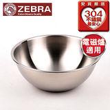 斑馬ZEBRA 打蛋碗 4A27(27cm)