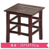 環保木竹椅(30*30*30cm)
