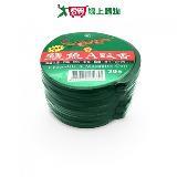 新鱷魚蚊香-A 30卷經濟包