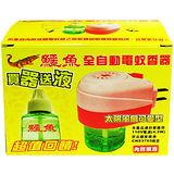 鱷魚全自動電蚊香器(附藥液)