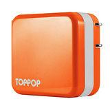 TOPPOP電源轉換器10W2U2.1A橘