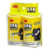 3M毛絮黏把補充包衣物用2入*70張