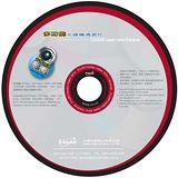 E-books多功能光碟機清潔片