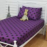 Alisa 愛麗莎(時尚普普-紫)雙人加大三件式床包組