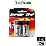 勁量 鹼性電池2號 2入/組