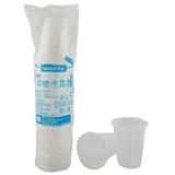 PP耐熱珍珠杯(170ml)50入/組