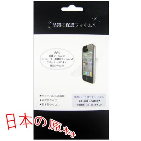 華為 HUAWEI Ascend P6 手機專用保護貼 -friDay購物 x GoHappy