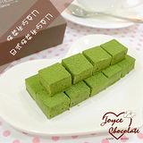 JOYCE巧克力工房-日本超夯抹茶手工生巧克力禮盒【24顆/盒】