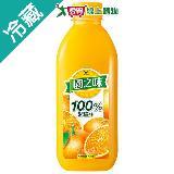 園之味100%果汁-柳橙 900ML