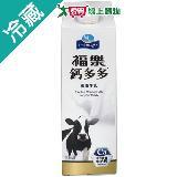 福樂鈣多多低脂牛乳936ml