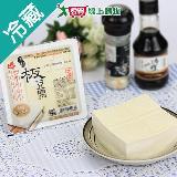 大漢傳統板豆腐(非基因改造)400g