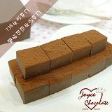 JOYCE巧克力工房-日本超夯73%可可生巧克力禮盒【24顆/盒】