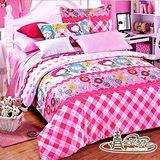 【情定巴黎-少女時代】加大四件式精梳棉被套床包組