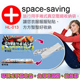 【HOME LIFE】生活家旅行用手捲式真空壓縮收納袋組-24入(HL-013-12M12S)12大12小~花色隨機