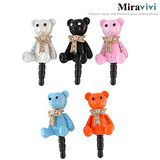 Miravivi 繽紛水鑽韓風系列耳機防塵塞-圍巾小熊
