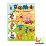 (購物車)《 Playmais 》玩玉米創意黏土彩色基本教學本