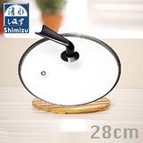 清水Shimizu 可立式透明玻蓋(28cm)
