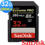 SanDisk ExtremePro 32G 280M SDHC UHS-II 記憶卡