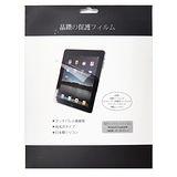 Samsung Galaxy Tab 3 (7吋) P3200/P3210/T2100/T2110 平板 螢幕保護貼