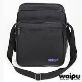 WAIPU 經典復古 防潑水尼龍材質直式斜背包(黑)356