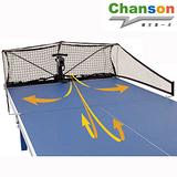【強生CHANSON】樂吉發球機 CS-5003