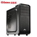 Enermax保銳 黑魅騎兵 黑色 ECA3351B-B(U3)