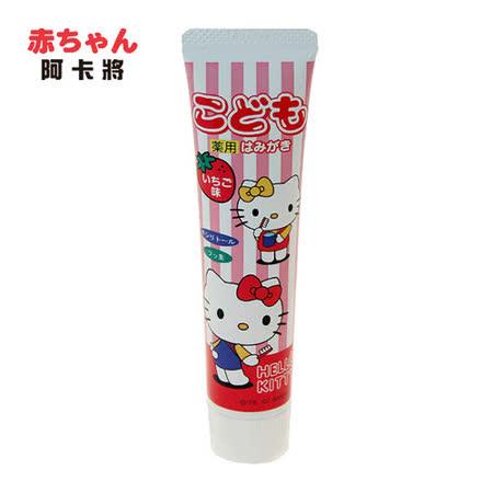 KITTY 幼兒草莓牙膏 -friDay購物 x GoHappy