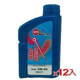 速馬力 STAGE全合成機油1L (5W40)*12入(箱)