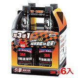 3M 引擎清潔大師-汽油添加劑組合包*6入(箱)
