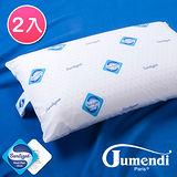 【Jumendi-閑靜品味】防蹣抗菌平面透氣乳膠枕-2入