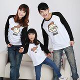 韓版YI-X032《三代同堂趣-黑袖》長袖親子裝@三件組【預購款】
