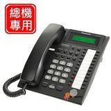 《Panasonic》 總機專用有線電話機 KX-T7730 (經典黑)