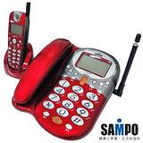 聲寶SAMPO-來電顯示親子電話/子母電話機(紅色)CT-B901ML-R