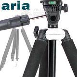 【Aria】黑金鋼四節鋁合金專業型腳架AA-722ST(白色)-加送八抓章魚桌上型腳架