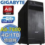 技嘉A88X平台【無盡悍將】AMD A8四核 1TB燒錄電腦