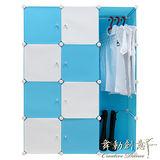 【舞動創意】濃情馬卡龍系列-百變超大附八門掛衣櫃-藍莓起司