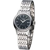 天梭 Tissot Carson 典雅女用機械錶 T0852071105100