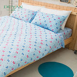 DUYAN《和風花浪-藍》雙人四件式床包被套組