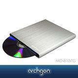 archgon亞齊慷 8X USB 3.0吸入式DVD燒錄機 MD-8107G Glacier (黑銀兩色) / 採Panasonic機芯